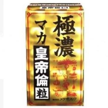 Viên Uống Tăng Cường Sinh Lực Maka Deep Charge120 Viên Nhật Bản