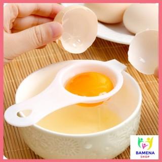 Dụng Cụ Tách Lòng Trắng Trứng Tiện Dụng Phục Vụ Chế Biến Món Ăn Dặm Và Bánh Caramen Cho Bé thumbnail