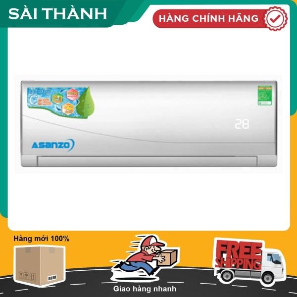 Máy lạnh Asanzo 1 hp S09A - Bảo hành 2 năm
