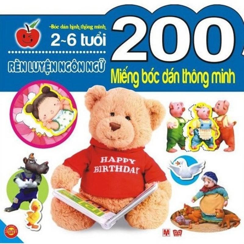 Sách 200 Miếng Bóc Dán Thông Minh - Rèn Luyện Ngôn Ngữ