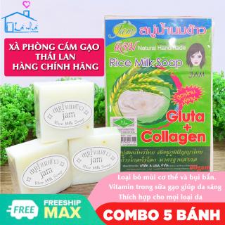 Xà Phòng Cám gạo Tắm Trắng Thái Lan ( COMBO 5 BÁNH ) - Xà Bông Cục Thái Lan Thơm Dịu- Ngừa Mụn- Chống Thâm- Hàng Chính Hãng thumbnail