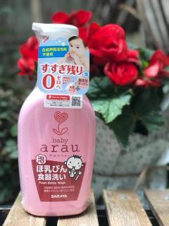Nước rửa bình sữa em bé Arau Baby 500ml của Nhật Bản an toàn tuyệt đối cho Bé thumbnail