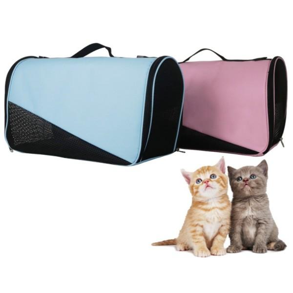 Túi Xách Chó Mèo (Mẫu Mới)