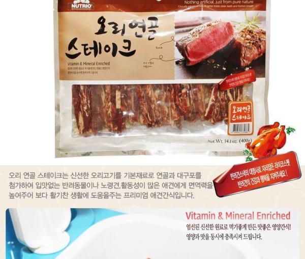 Snack thưởng thịt vịt sấy khô cho chó - Duck Jerky (Nutrio - Made in Korea)