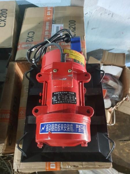 Máy đầm rung bê tông Heng Hu 0.75KW/ (220V- 380V)