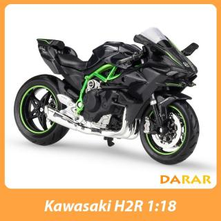 XE MÔ HÌNH - MOTO Kawasaki H2R - MAISTO tỷ lệ 1 18 thumbnail