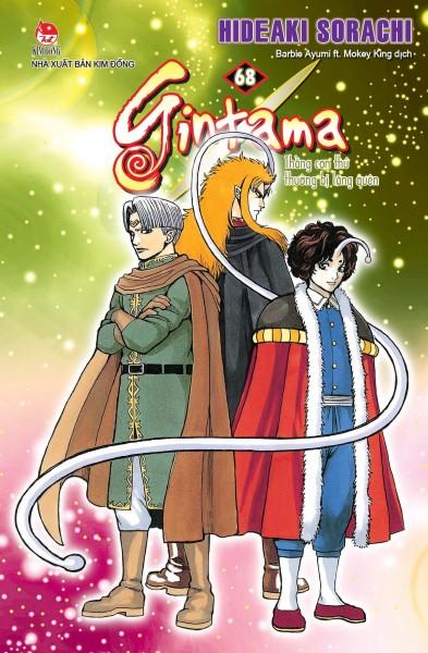 Gintama - Tập 68 (Tái Bản 2021)