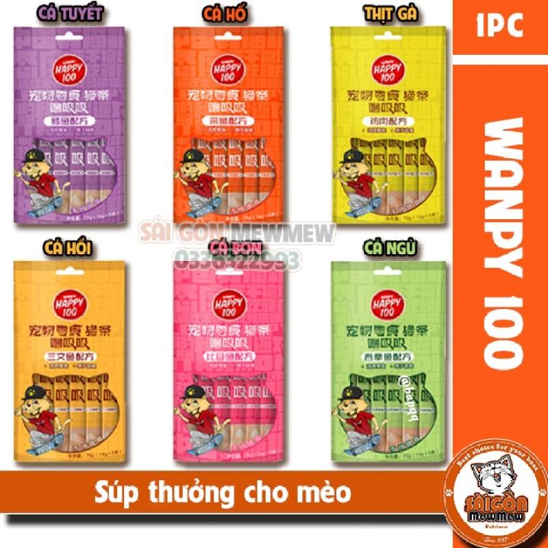 SÚP THƯỞNG CHO MÈO WANPY HAPPY 100(VÀNG TƯƠI)-Lẻ 1 thanh