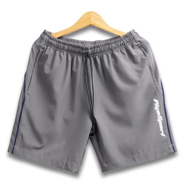 Quần Short Gió Thể Thao Nam Pigo Fashion Chất Thun Túi Khóa Qttn06 Cool (Chọn Màu)