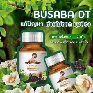 Viên thải độc giảm cân detox busaba thumbnail