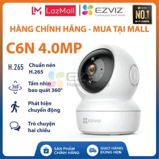 [EZVIZ CHÍNH HÃNG] Camera Wifi C6N 4MP Full HD2K - Xoay 360 độ, Đàm Thoại 2 Chiều - Kèm Thẻ Nhớ 32 64 128GB (4.0 Megapixels) - EZVIZ Hoang Nguyen Authorized Store thumbnail