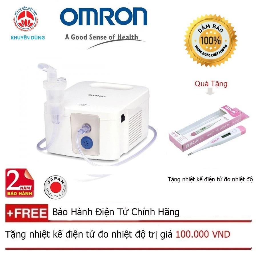 Máy Xông Mũi Họng Omron NE-C900 + Quà tặng nhiệt kế điện tử