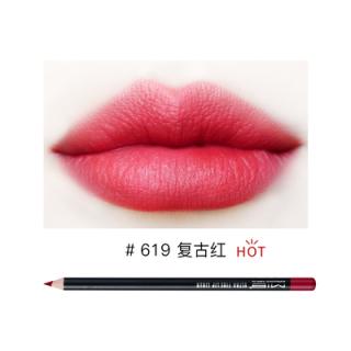 Chì kẻ viền môi MIB 619 đỏ thẩm siêu xinh ,bền màu ,lâu trôi 2
