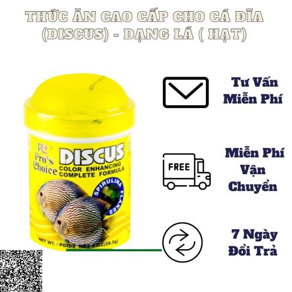 THỨC ĂN CHO CÁ ĐĨA DISCUS PRO CHOICE DẠNG LÁ  (Hột )30G