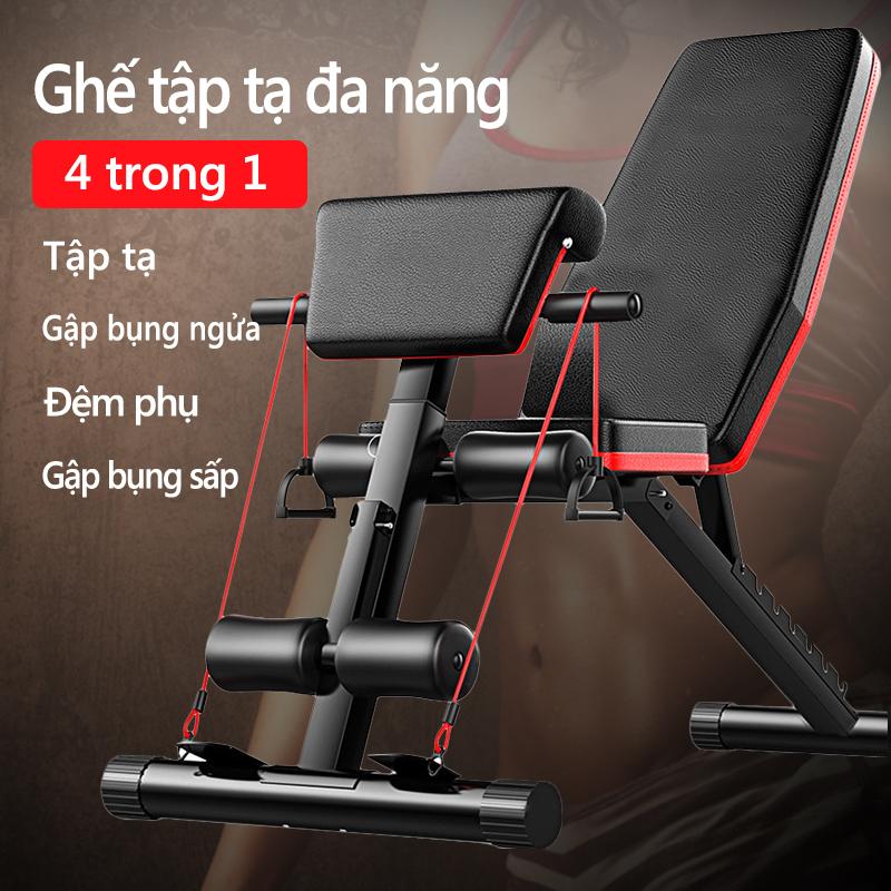 ghế tập gym tập tạ 4 trong 1 có thể gấp gọn đa chức năng dùng tại nhà ghế băng tập thể thao dụng cụ thể hình đa năng camry