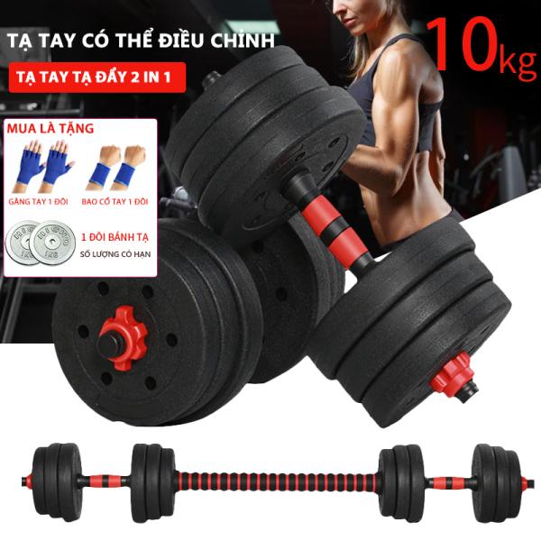 Bảng giá Tạy tay tạ đẩy kết hợp, 10KG tạ nam nữ tập gym tập thon tay, dụng cụ gym đa năng  camry