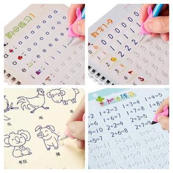 Mua Bộ 3 vở tập tô tập viết tự xóa kèm 3 bút + 9 ngòi cho bé