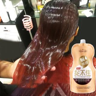 Mặt nạ ủ mềm tóc, mặt nạ tóc khô, xoăn, dầu xả tốt. Giúp phục hồi tóc hư tổn, dưỡng tóc, giúp tóc mềm mượt, dầu xả 500g. thumbnail