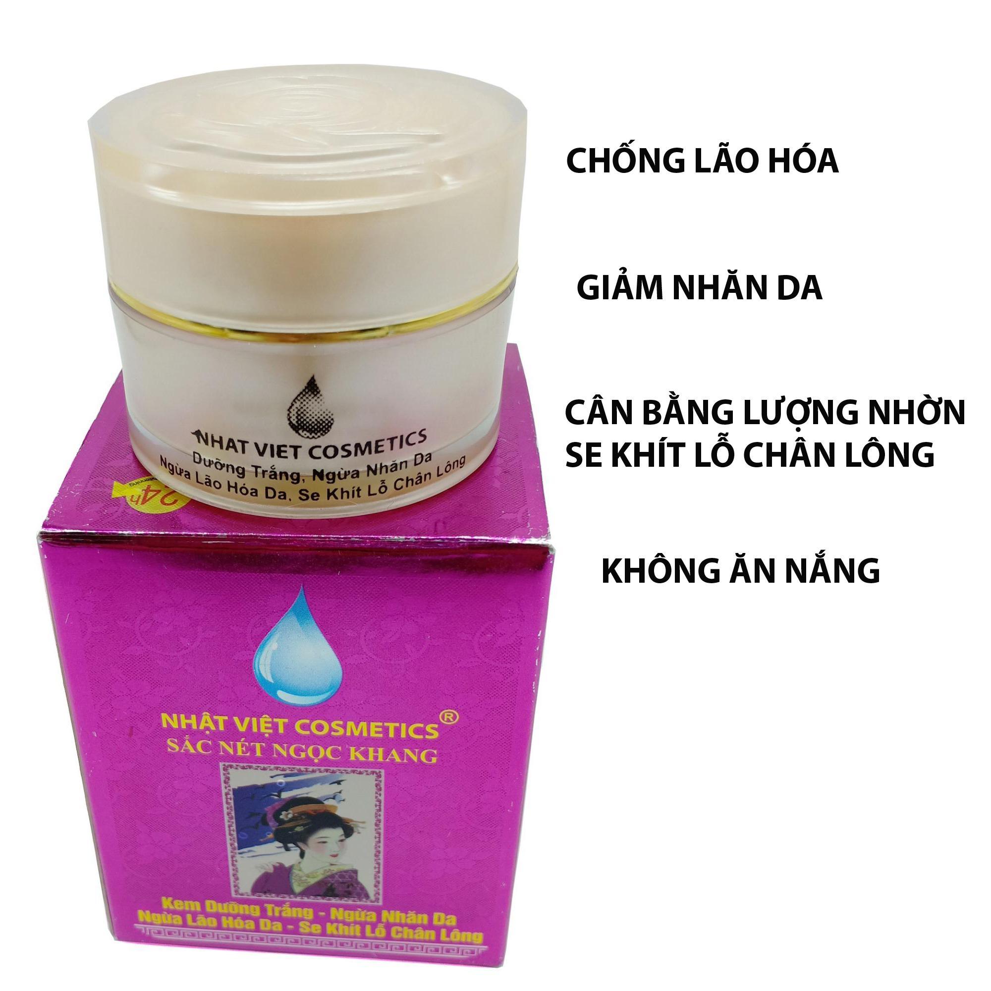Kem siêu trắng - Ngừa nhăn - Lão hóa - Se khít lỗ chân lông Sắc Nét Ngọc Khang 10g (Tím)