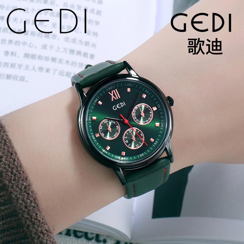 GEDI 5155 Xu hướng sáng tạo dây đeo bằng da Đồng hồ đeo tay cá tính Quartz Đồng hồ thời trang Cô gái thời trang Đồng hồ đeo tay bảo hành chống nước