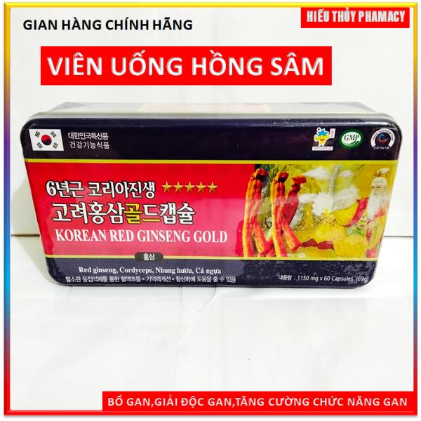 [Qùa Biếu Tết Sang Trọng] Viên Đạm Hồng Sâm Korean Red ginseng   Gold - Hộp 60 Viên Nang Mềm Bồi Bổ Sức Khỏe cao cấp