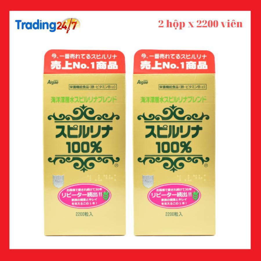Bộ 2 hộp Tảo xoắn Spirulina nội địa Nhật Bản hộp 2200 viên tem đỏ Nội địa Nhật Bản nhập khẩu