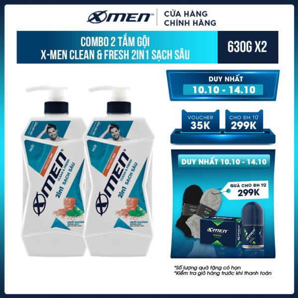 Combo 2 Tắm Gội X-Men Clean & Fresh 2in1 Sạch Sâu 630g/chai