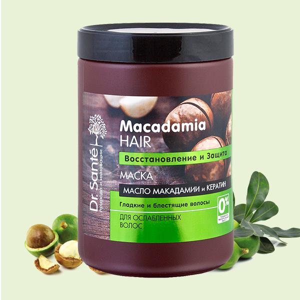 Kem ủ phục hồi và bảo vệ tóc Macadamia Hair