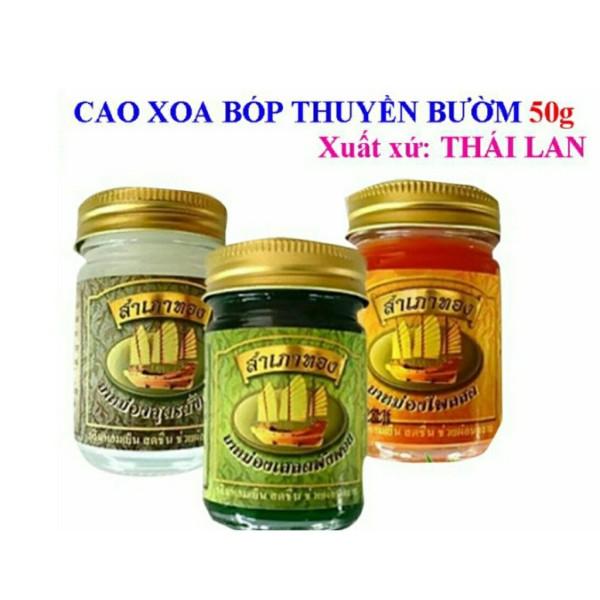 Combo 3 Hũ Dầu Cù Là Cánh Buồm Thái Lan 50gr giá rẻ
