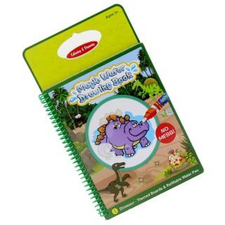 Sách tô màu bút nước thần kỳ ToysHouse size vừa cho trẻ em 3-4-5 tuổi, giúp trẻ em phát triển kỹ năng Montessori thumbnail