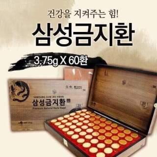 Viên bổ não - An Cung Ngưu Hoàng Hộp Gỗ Kanghwa 60 Viên thumbnail