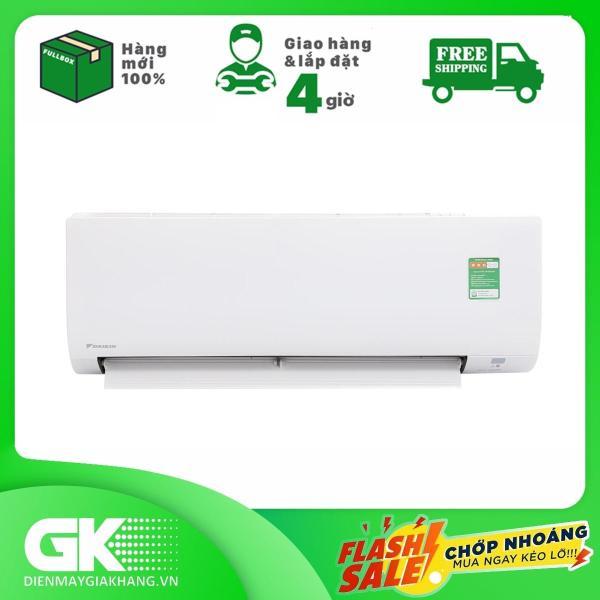 Máy lạnh Daikin 1.5 HP FTC35NV1V, Nhãn năng lượng tiết kiệm điện 3 sao, Lọc bụi, kháng khuẩn, khử mùi - Bảo hành 12 tháng