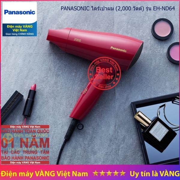 Máy sấy tóc Thái Panasonic EH-ND64-P645 2000W - Hàng chính hãng giá rẻ
