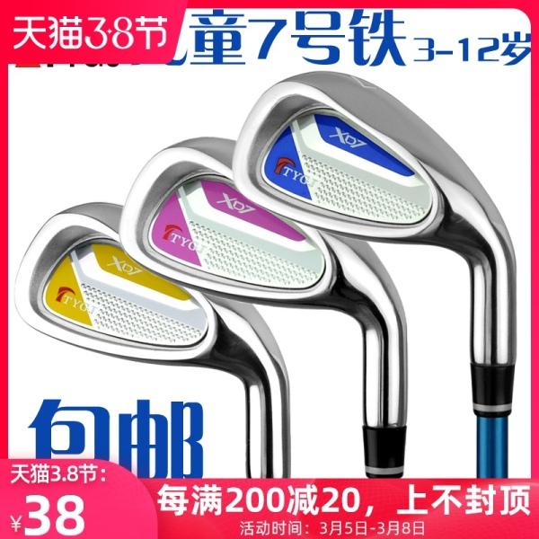TTYGJ Golf Trẻ Em Câu Lạc Bộ golfCarbon7Số Bàn Ủi Đàn Ông Và Phụ Nữ Có Con Người Mới Bắt Đầu Tập Thể Dục Cực