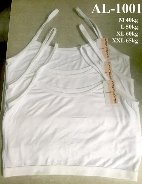 Giá bán Combo 05 áo lá học sinh hàng việt nam Từ 30kg đến 65kg