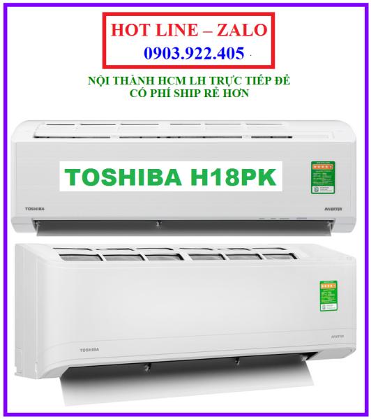 Bảng giá Máy lạnh Toshiba Inverter 2 HP RAS-H18PKCVG-V