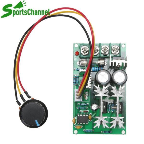Sportschannel 12V/24V/36V/48V/60V 1200W 20A PWM FAN Controller DC Motor Speed Control - intl