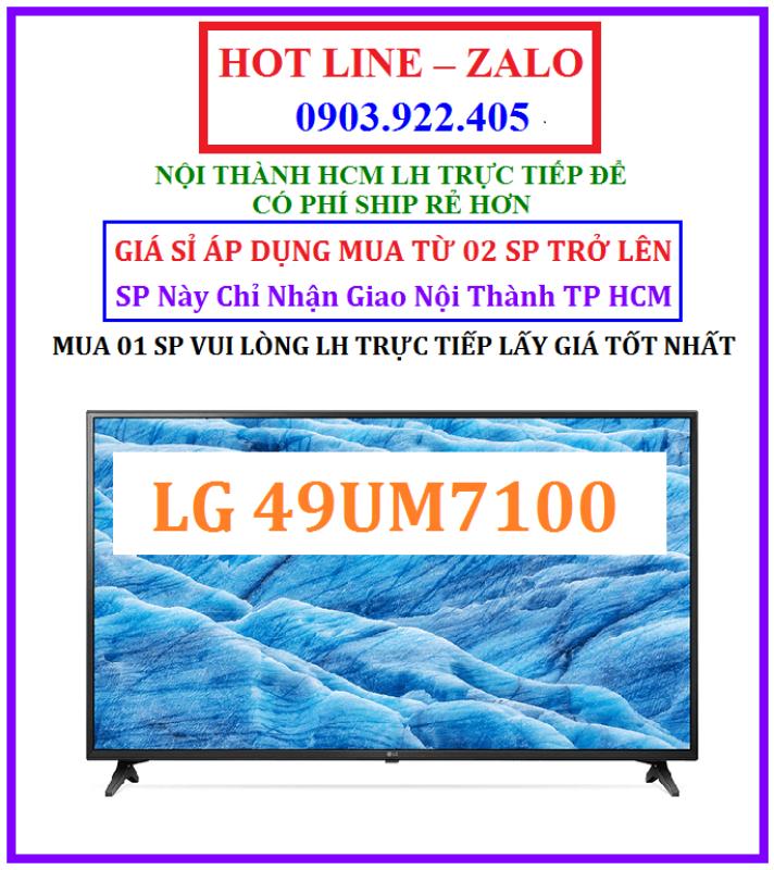 Bảng giá Smart Tivi 4K 49 inch LG 49UM7100PTA HÀNG CHÍNH HÃNG