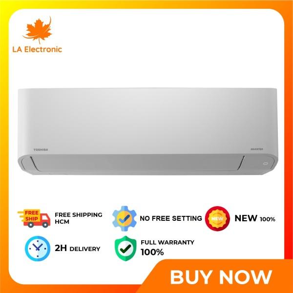 [GIAO HÀNG 2 - 15 NGÀY TRỄ NHẤT 15.09] Trả Góp 0% - Máy lạnh Toshiba Inverter 1.5 HP RAS-H13H2KCVG-V - Miễn phí vận chuyển HCM