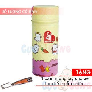 Bình ủ sữa Jiading (nhựa) màu đơn 0518 Tặng 1 cắt móng tay họa tiết ngẫu nhiên - u binh sua cho be thumbnail