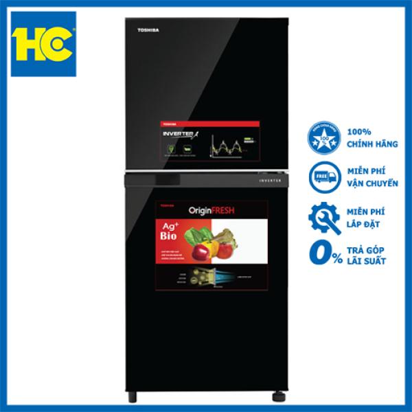 Tủ lạnh Toshiba Inverter 180 lít GR-B22VU(UKG)