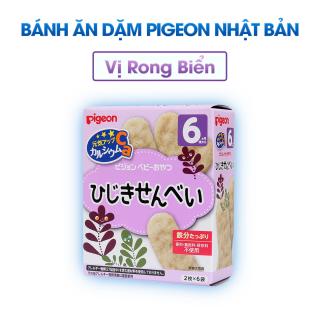 Ba nh ăn dă m Pigeon Nhật Bản Vị Rong Biển cho bé từ 6 tháng tuổi date mới thumbnail