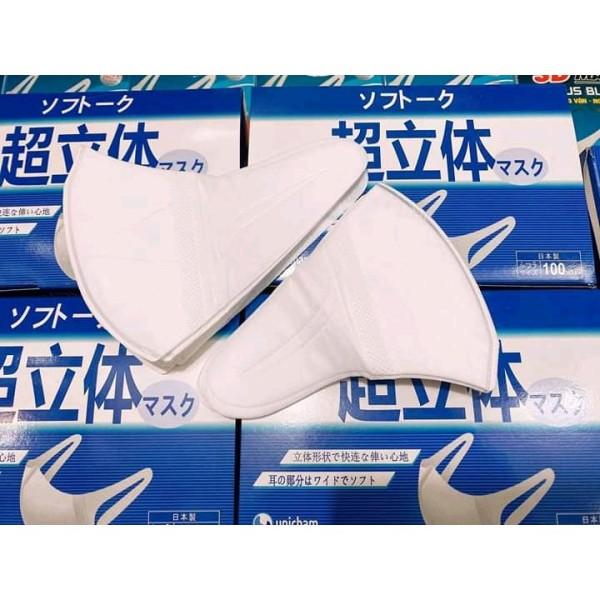 Khẩu Trang 3D Mask Công Nghệ Nhật - Hộp 50 Cái