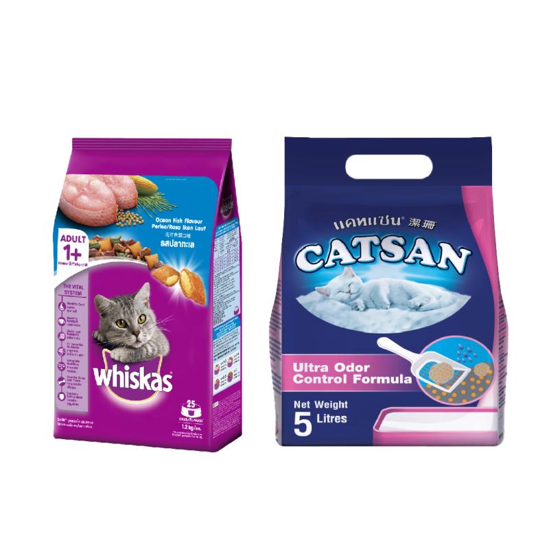 Combo Thức Ăn Mèo Whiskas Vị Cá Biển 1.2 kg & Cát Vệ Sinh Catsan 5L