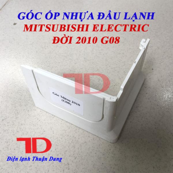 Góc ốp nhựa đầu lạnh Mitsubishi Electric đời 2010 (G08)