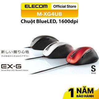 Chuột BlueLED, 1600dpi ELECOM M-XG4UB HÀNG CHÍNH HÃNG-BẢO HÀNH 12 THÁNG thumbnail