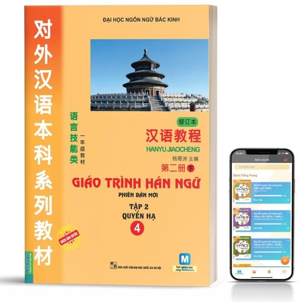 Mua Giáo Trình Hán Ngữ 4 Tập 2 Quyển Hạ Bổ Sung Bài Tập - Đáp Án - Dành Cho Người Học Cơ Bản