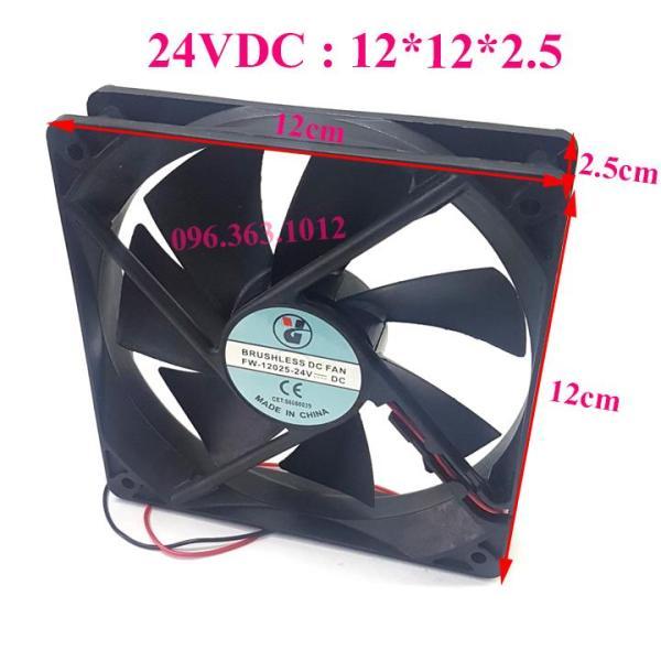 Quạt tản nhiệt 24V 12x12x2.5cm