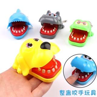 Móc khóa cá sấu, cá mập, chó, thú mini bấm răng cắn tay, khám răng nghộ nghĩnh thumbnail