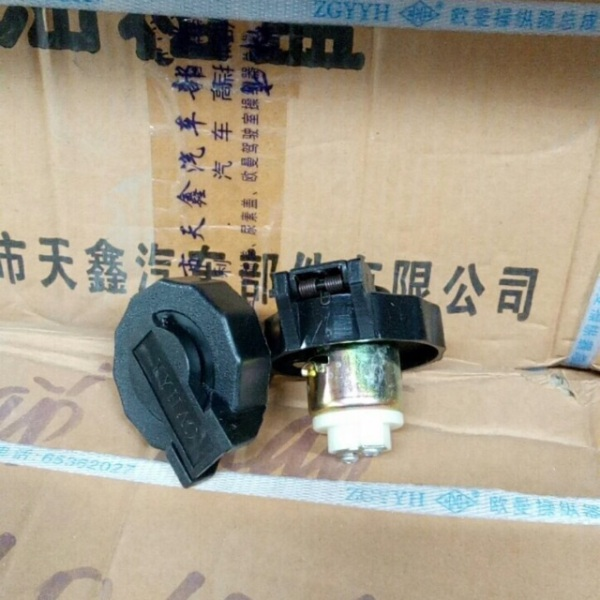 Nắp thùng dầu sinbu lắp xho xe ben xe tải xe con suzuki 5 tạ
